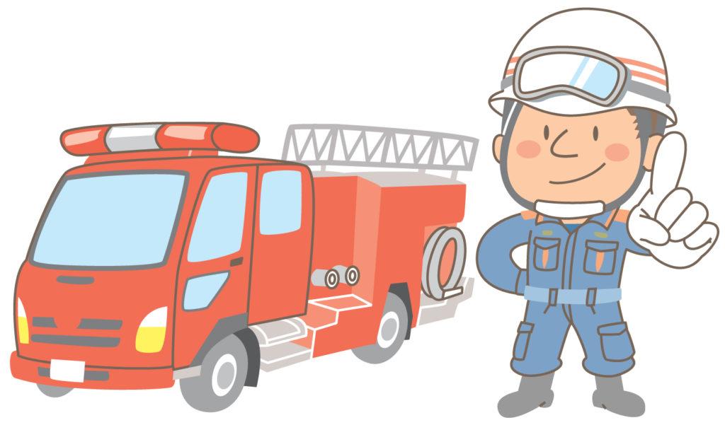 底辺期間工が東京消防庁を目指した話