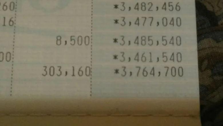 これが底辺期間工14回目の給料だ!貯金376万突破!!